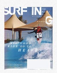 surfing Free Surfing Magazine Subscription!