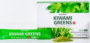 Kiwami-Greens-Drink-Mix